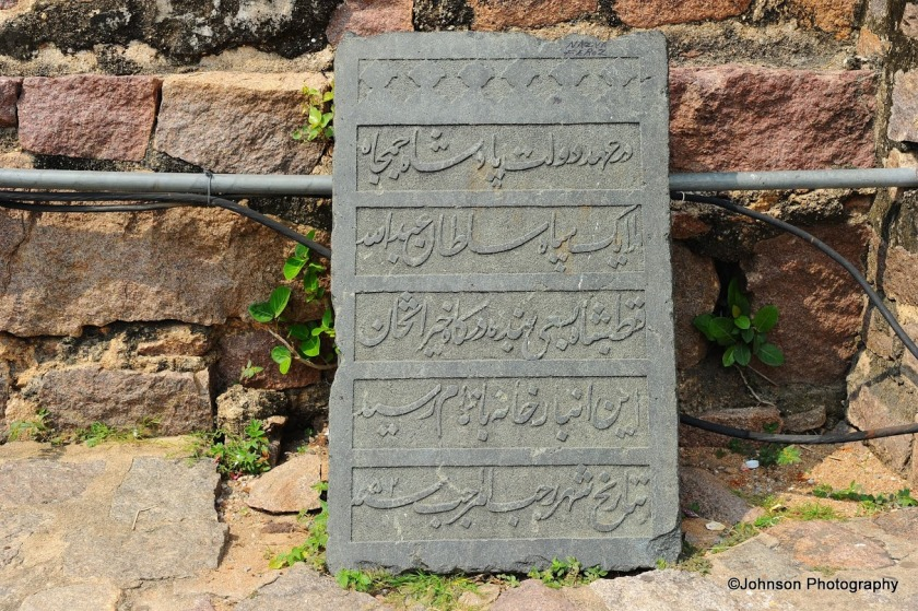 An inscription - nice calligraphy work
