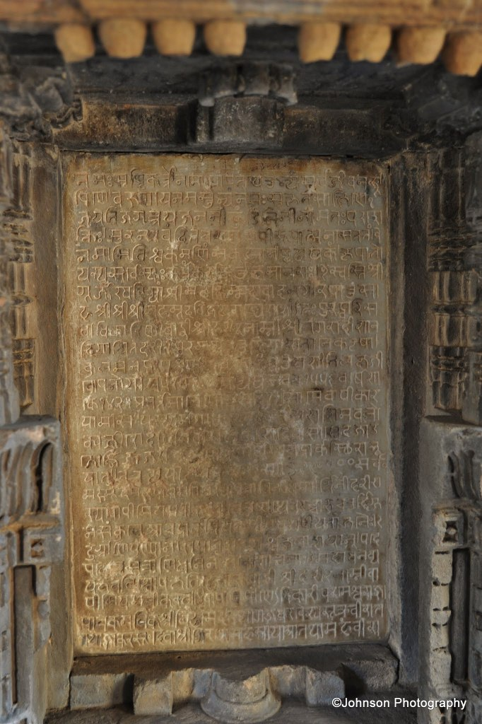 Inscriptions in Sanskrit from the first gallery